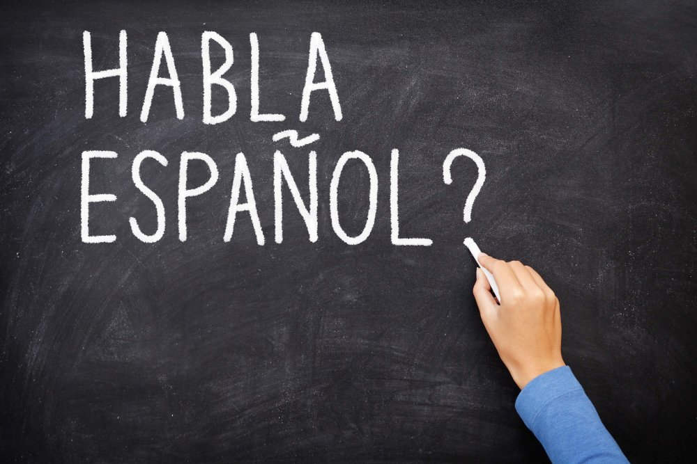 10 Things Not To Do in Barcelona - Spanish on Chalkboard